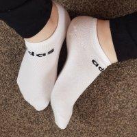 Stinky white socks!