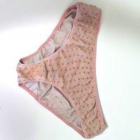 Cute Pink Underwear