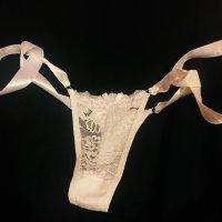 White Cotton Panties That Tie at…
