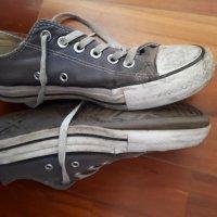 Sneakers da tutti i giorni