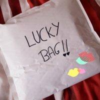 ¡Lucky bag con bragas/tangas usa…