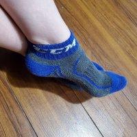 Foot feddish