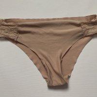 Old Tan Silky Panties *Shipping …